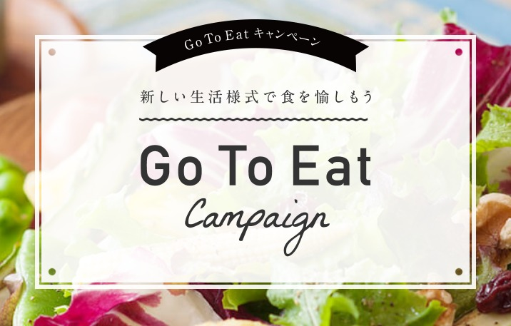 Go eat 信州 to